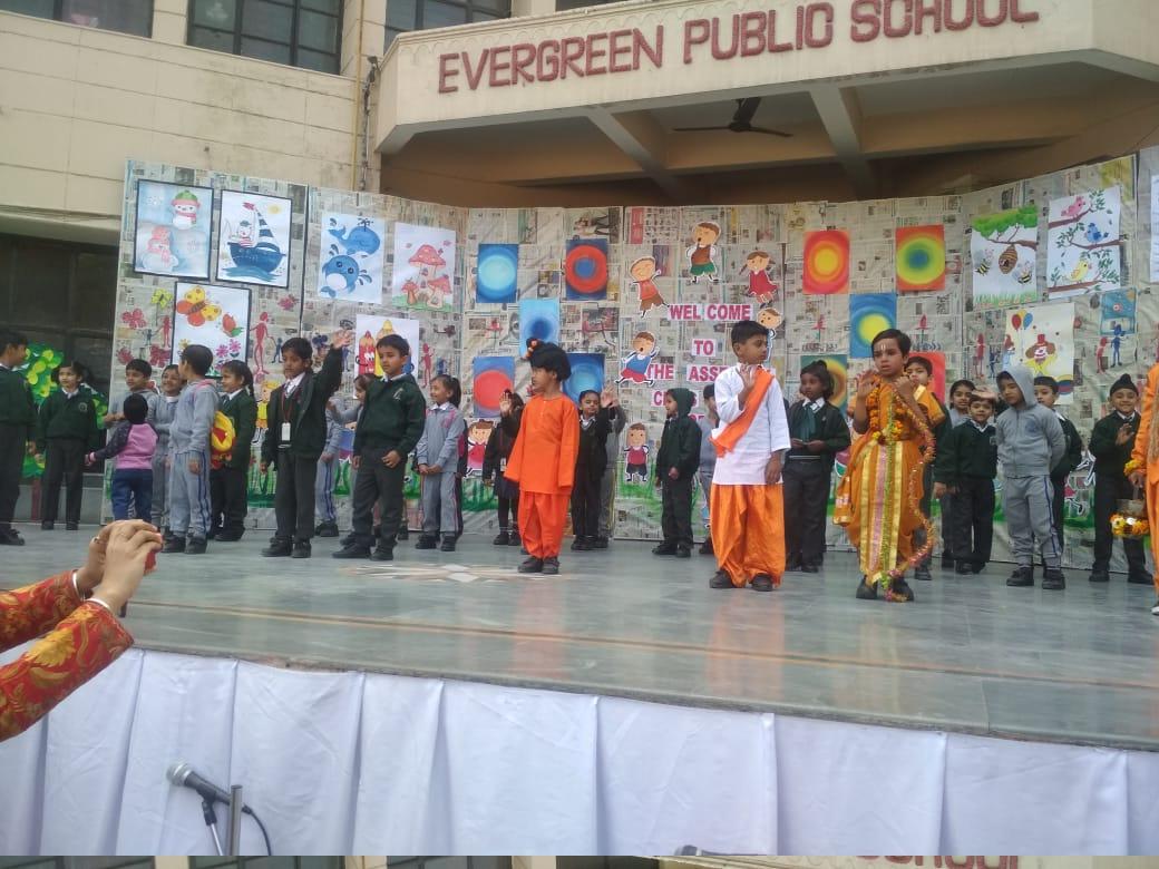 Evergreen Public School0