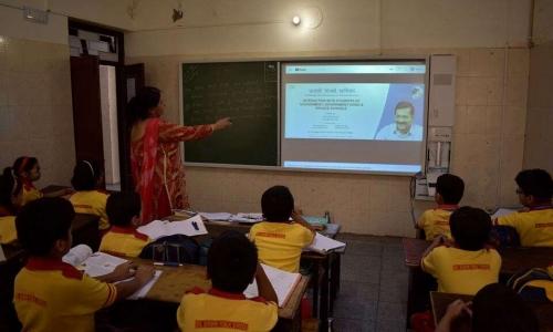 Bal Bhavan Public School, Swasthya Vihar2