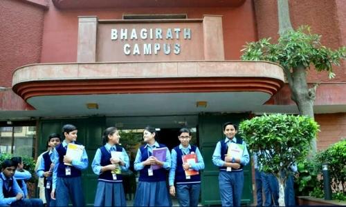 Bhagirath Public School Sanjay nagar Ghaziabad
