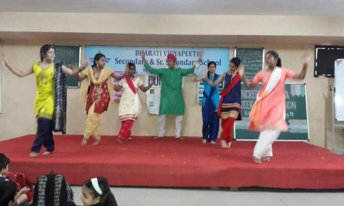 Bharati Vidyapeeth English Medium High School1