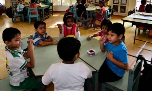 Gyan Bharati School2