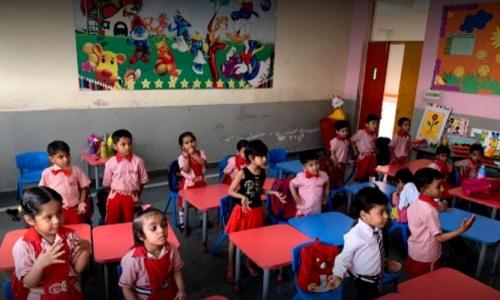 Kala Niketan international School2