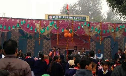 M.R.M. Public School2