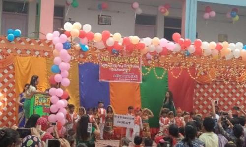Rani Public School0