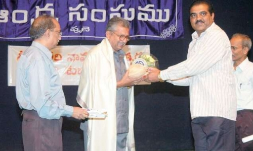 The Andhra High School0