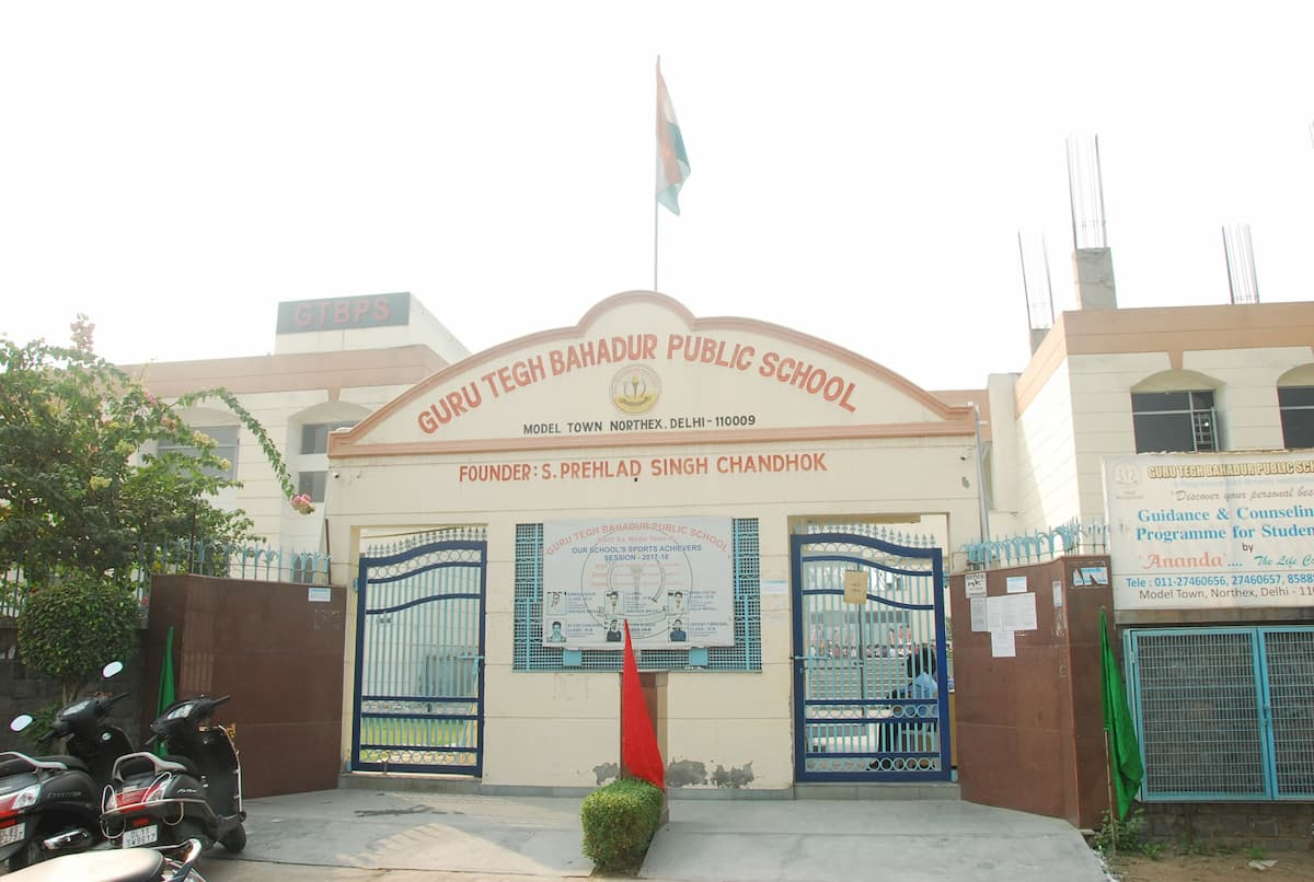 Guru Tegh Bahadur Public School, Model Town2