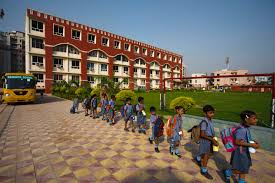 Ramagya School1