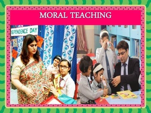 Lovely Public International School1