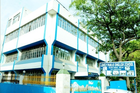 Lovely Public English School0