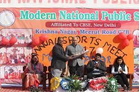 Modern National Public School0