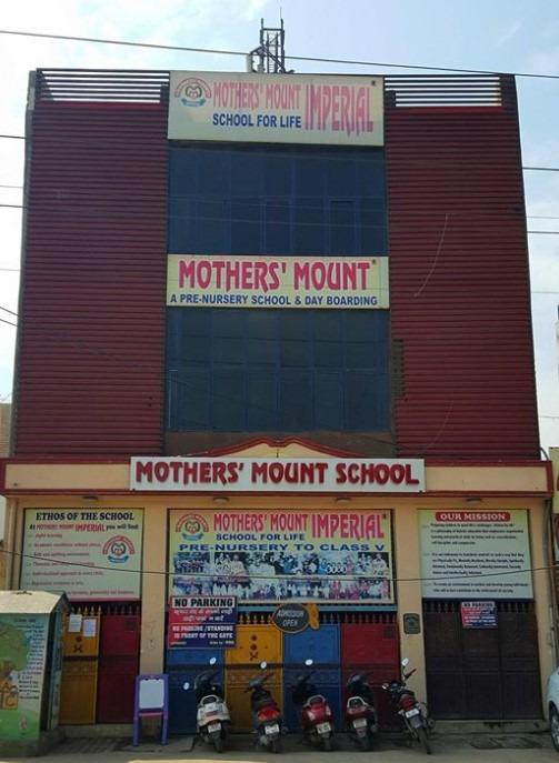 Mother's Mount, Meera Enclave2