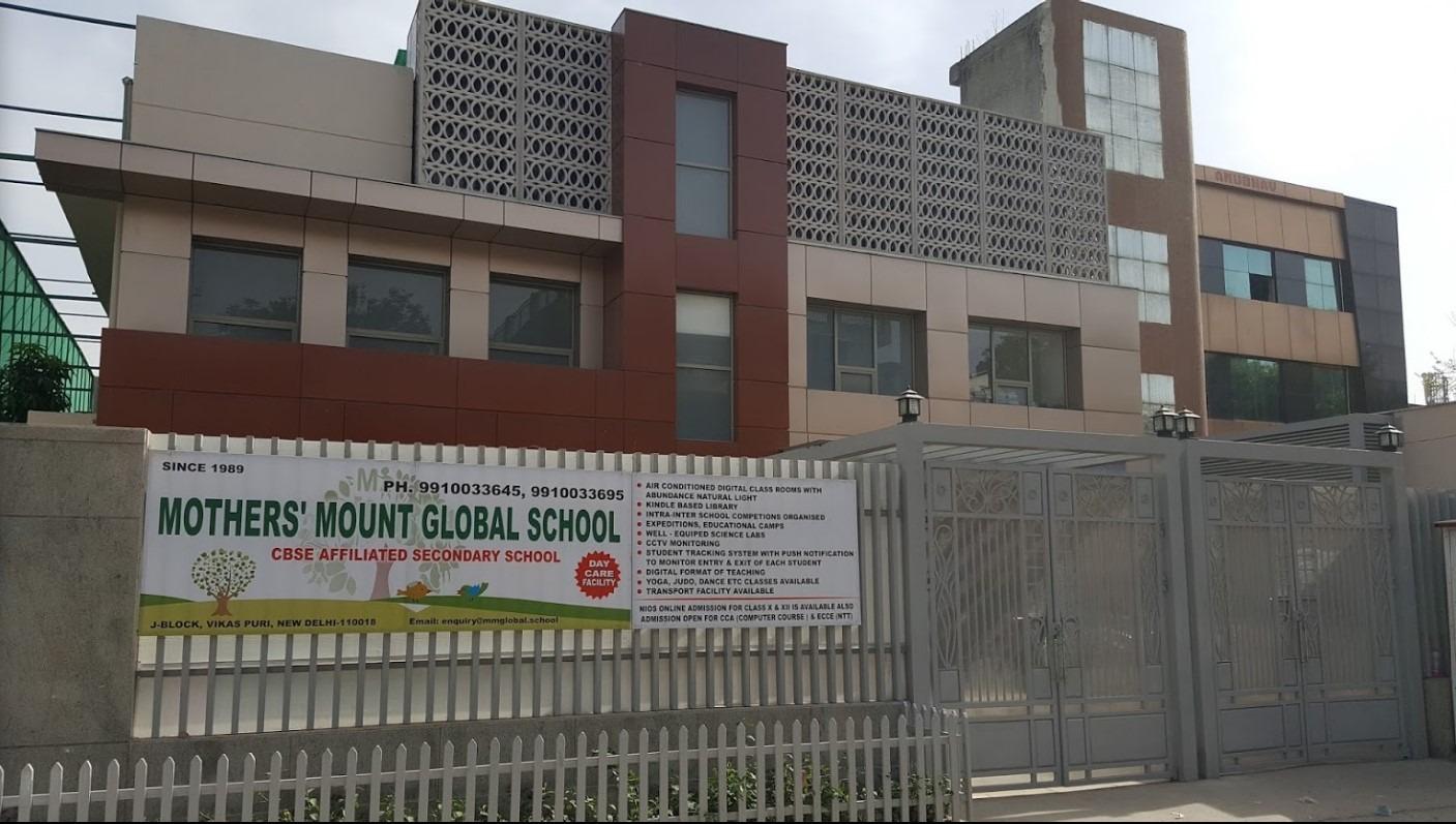Mothers' Mount Global School, Vikaspuri2