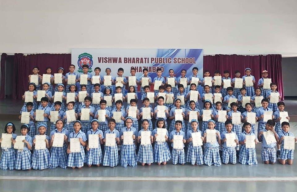 Vishwa Bharti Public School, Patparganj2