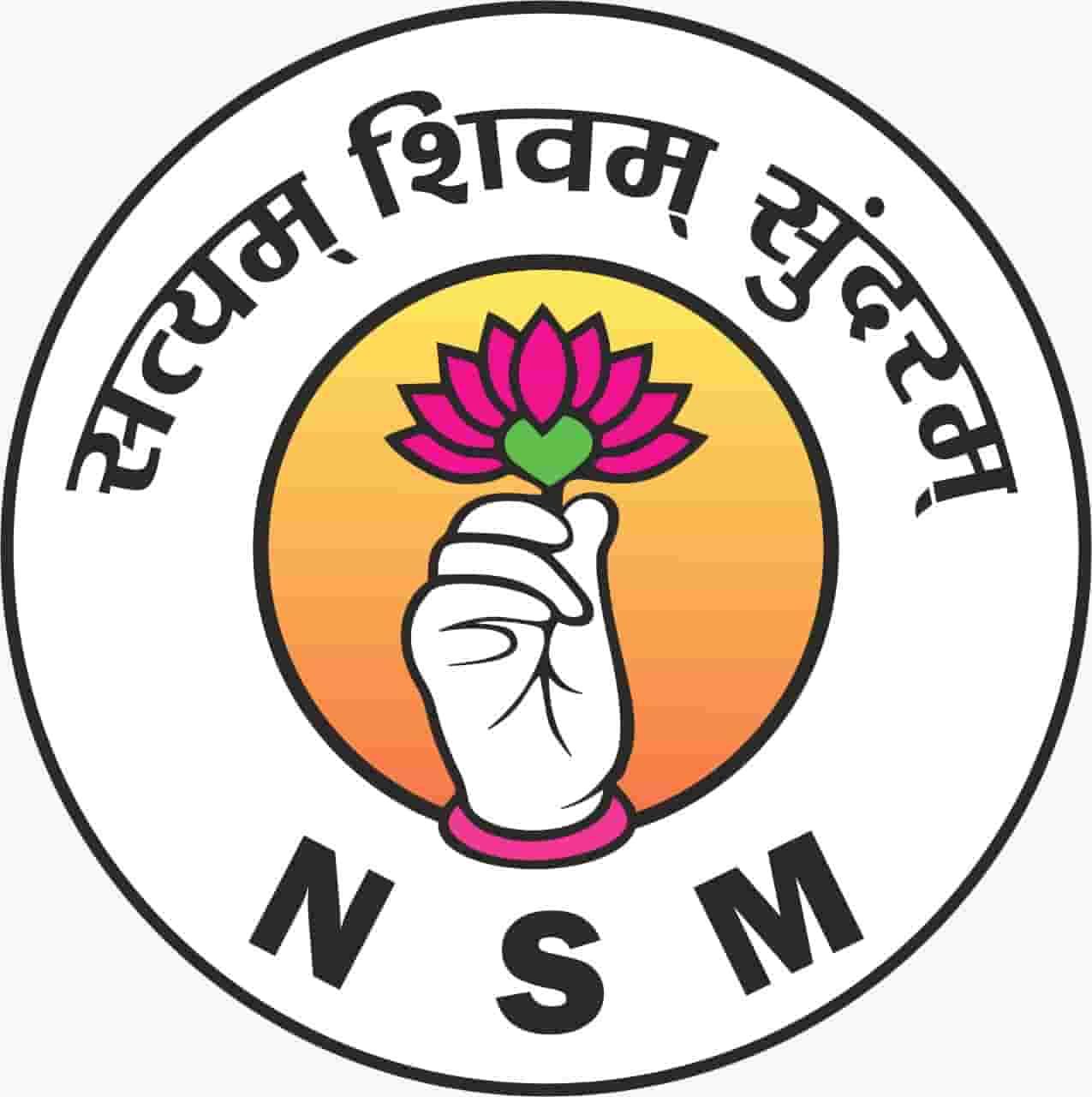 NSM School