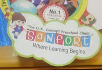 Little Champs Pre School
