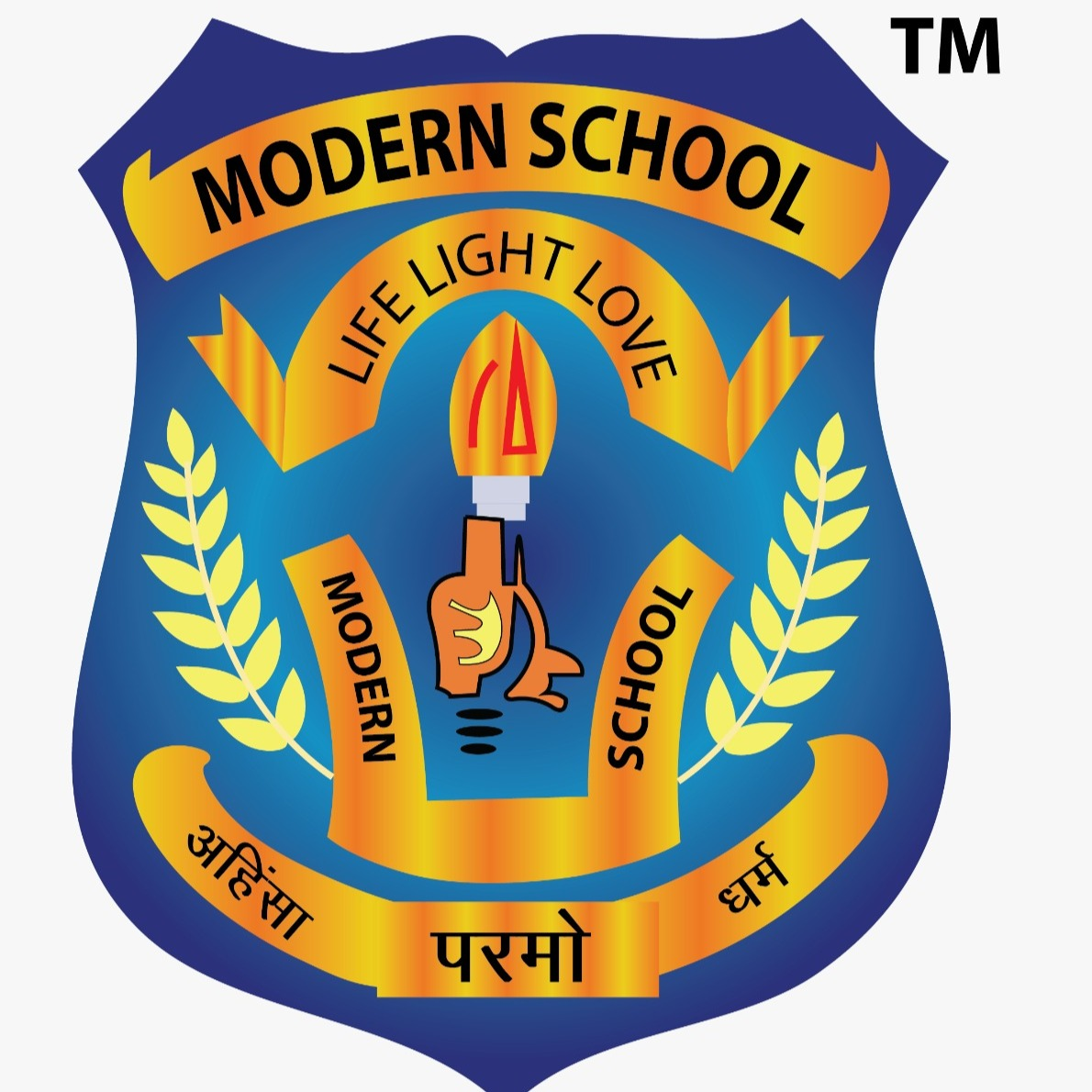 Modern School