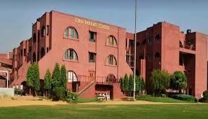 gyan bharti school
