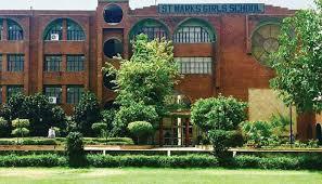 st mark's girls senior secondary school