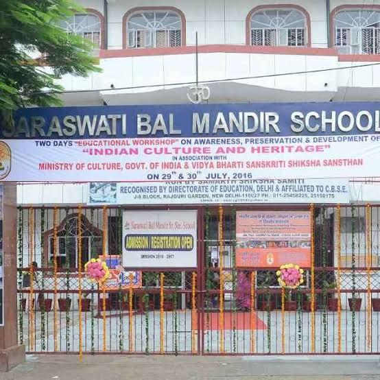Saraswati Bal Mandir Secondary School (SBM)Top School in Central Delhi