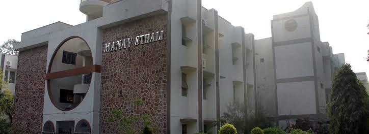 Manav Sthali School (MSS)Top School in Central Delhi