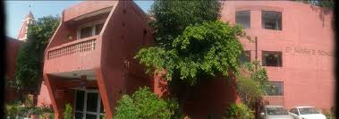 St. Mark's Public School, JanakpuriTop Schools in West Delhi