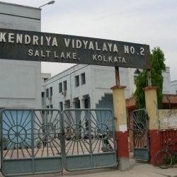 Kendriya Vidyalaya No 2, Salt Lake (Bidhannagar)