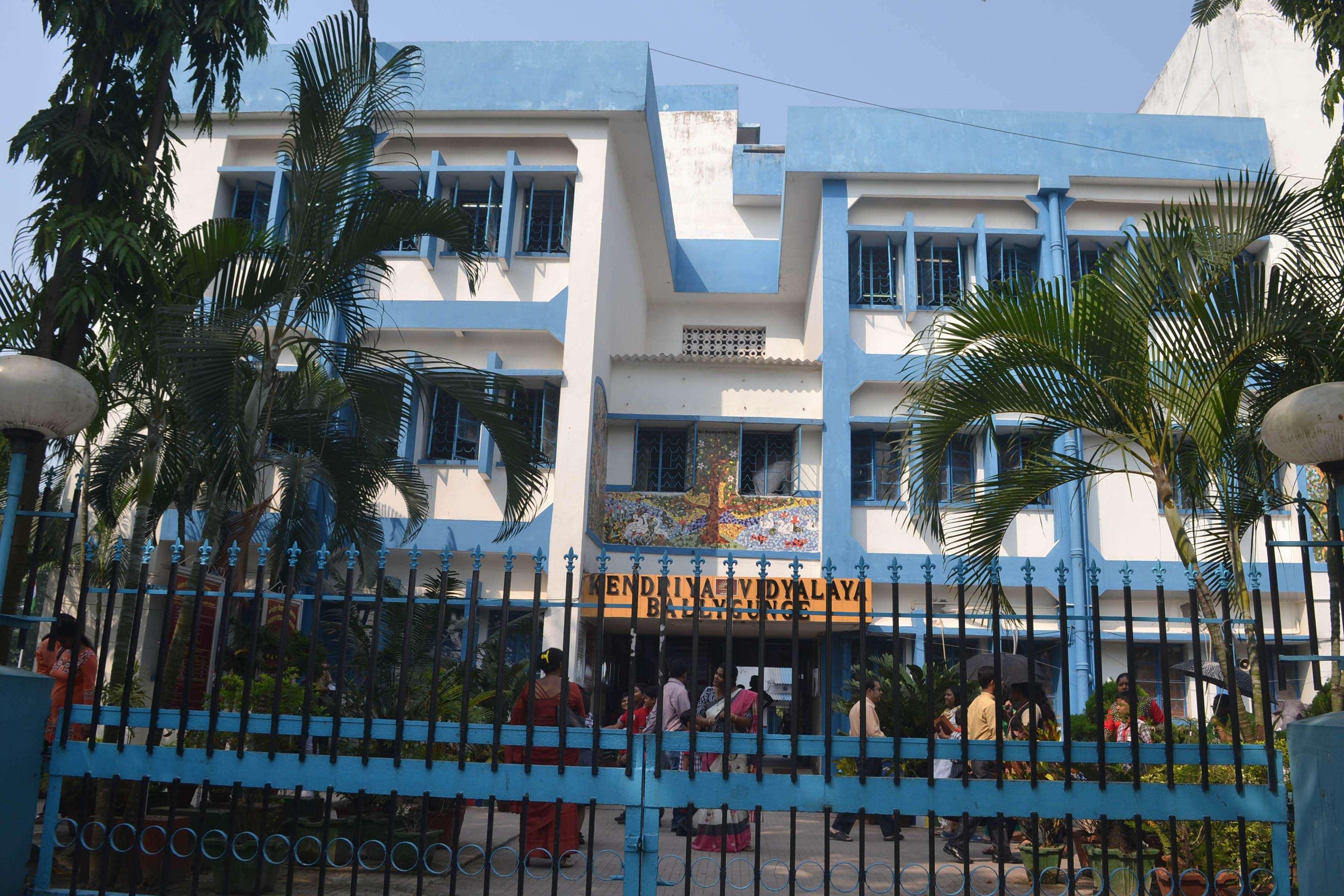 Kendriya Vidyalaya Ballygunge, Kolkata